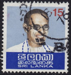 Sri Lanka - 1974 - Scott #486 - used - Bandaranaike