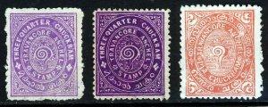 TRAVANCORE INDIA 1924-39 Watermark C Machine-Made Paper Group SG 39 - SG 42 MINT