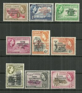 1957 Ghana 5-13 complete Independence set MH