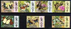 Malaya - Perak 1971 Butterflies def set of 7 complete unm...