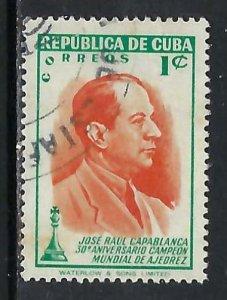 CUBA 463 VFU CHESS T533