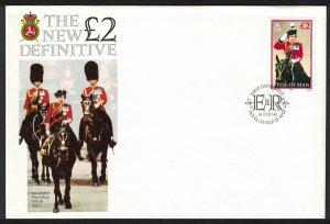 Isle of Man Queen Elizabeth II FDC SG#380a