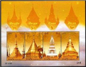2020 Thailand Vesak Day SS  (Scott NA) MNH