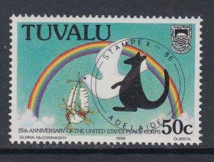 Tuvalu 374 MNH VF