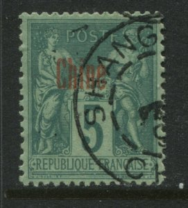 France Offices in China overprinted Chine 5 centimes used Type 2