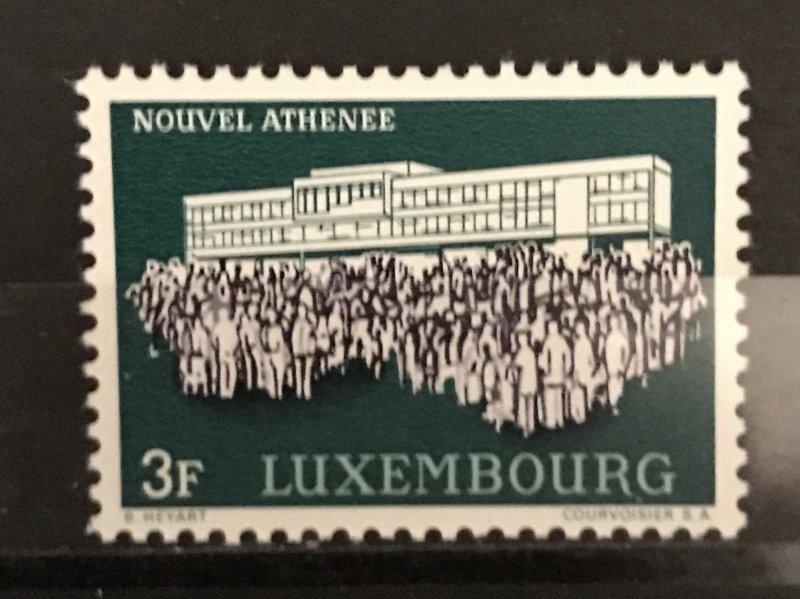 Luxembourg 1964 #413, MNH, CV $.30
