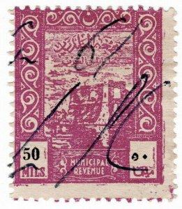(I.B) BOIC (Tripoli Municipal) Revenue : Duty 50m (1952)