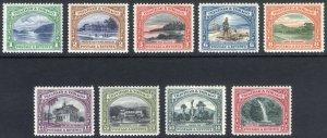 Trinidad & Tobago 1934 1c-72c Pict SG 230-238 Sc 34-52 UMM/MNH Cat £65($84)++