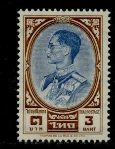 Thailand # 358, Mint Hinge. CV $ 13.00