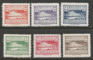 BOLIVIA 1946 BENIN CENTENARY MOG I365