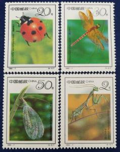 China MNH 2393-6 Insects 1992