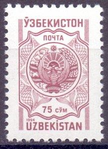Uzbekistan. 1994. 43. Standard, mail. MNH.