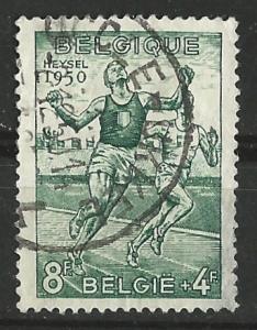 Belgium # B484   European Games 1950  8f+4f. (1) VF Used