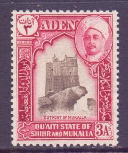 Aden Mukalla Scott 7 - SG7, 1942 Sultan 3a MNH**