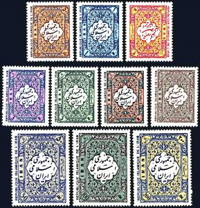 Iran 2027-2036, MNH, Persian Rug Definitives