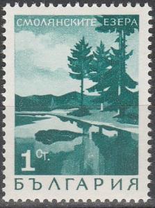Bulgaria #1681 MNH F-VF (SU2519)
