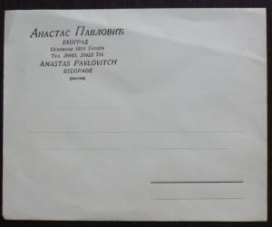 Yugoslavia Advertising Paper ! serbia croatia slovenia jugoslawien N2