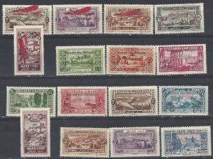 Lebanon B1-12, CB 1-4 MNH & MH Refugees Druze War
