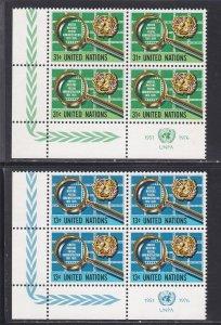 United Nations -New York #  278-279, Inscription Blocks of Four, NH, 1/3 Cat.