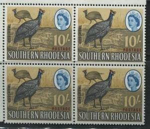 Southern Rhodesia QEII 10/ Extra Feather variety in a block of 4 mint o.g.