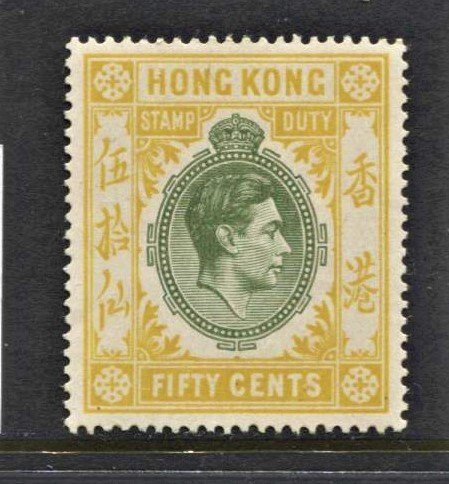 STAMP STATION PERTH Hong Kong # KGVI Stamp Duty Stamp MVLH - Unchecked