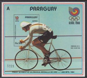 Paraguay C692 Summer Olympics Souvenir Sheet MNH VF