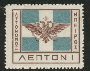 EPIRUS Scott 15 mh* 1914 FLAG stamp