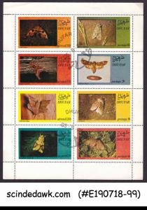 OMAN DHUFAR - 1974 FLY MOTHS INSECTS - MINIATURE SHEET - CTO