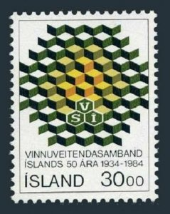 Iceland 599,MNH.Michel 621. Confederation of Employers-50,1984.