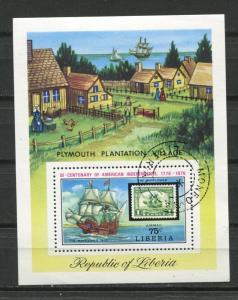 Liberia 1975 Sheet Sc C207 Used Imperf. The Mayflower