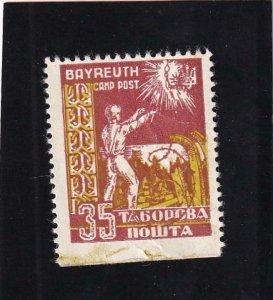 D.P. Camp: Bayreuth Camp, Wilhelm #6, MNH (42715)