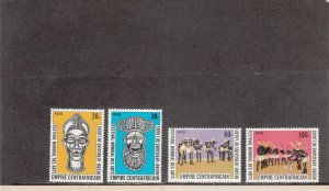 CENTRAL AFRICAN REPUBLIC 337-340 MNH 2014 SCOTT CATALOGUE VALUE $6.65