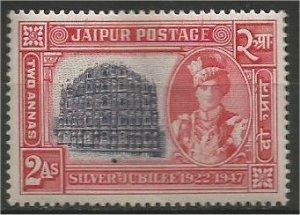 JAIPUR, 1947, MNH 2a,  Palace, Scott 53