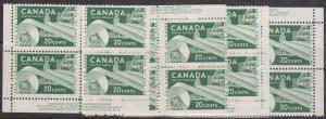 Canada - USC #362 -20c Paper Industry Plate 2 Narrow MS F-VF-NH