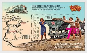 Stamps of Bosnia and Herzegovina. Republic of Srpska. 75 Years Of The Railway Br