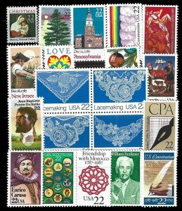 1987 Commemoratives Year Set, #2246//2368 (20), MNH, (2)