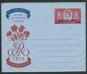 BAHRAIN 1953 opt on GB 6d Coronation aerogramme fine unused................56879
