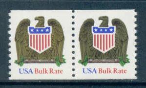 2604 10c Eagle Fine MNH Low Gloss Gum Pair