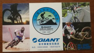 Mountain Bike,Cycling,China 2014 Giant Brand Bicycle advert pre-stamped card