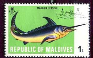 Maldive; 1973: Sc. # 436: **/MNH Single Stamp