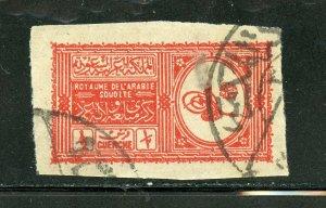 SAUDI ARABIA SCOTT# 139 FINELY USED AS SHOWN