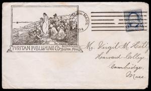 United States Scott 246 Cover (1894) Used F-VF, Boston to Cambridge, MA