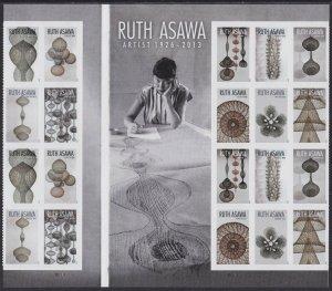 US 5504-5513 5513a Ruth Asawa forever vert gutter block (20 stamps) MNH 2020