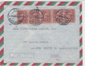 portugal 1957 air mail stamps cover ref 19376