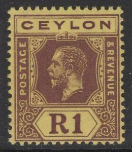 CEYLON SG315cw 1918 1r PURPLE/ORANGE-BUFF WMK INVERTED MNH