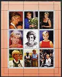 New Earth 2000 Princess Diana perf sheetlet containing se...