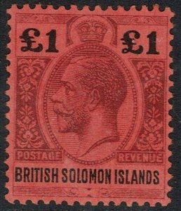 SOLOMON ISLANDS 1914 KGV 1 POUND MNH **
