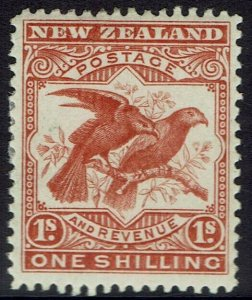 NEW ZEALAND 1898 BIRDS 1/- NO WMK PERF 12 TO 16