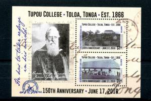 Niuafo'ou 2016 MNH Tupou College 2v M/S Education Buildings Architecture Stamps