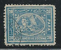 Egypt 21a 1872 20pa Used